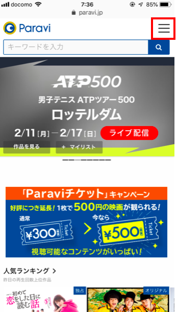 f:id:salarytan:20190217074403p:plain