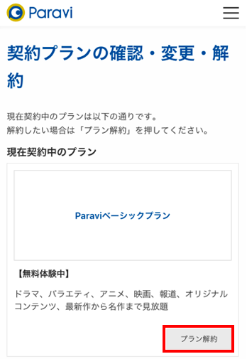 f:id:salarytan:20190217074938p:plain