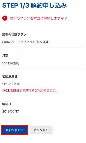 f:id:salarytan:20190217075227p:plain