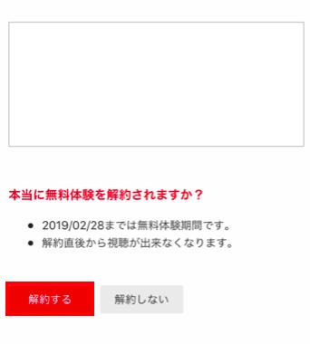 f:id:salarytan:20190217075533p:plain