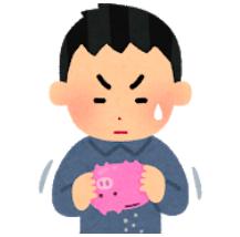 f:id:salarytan:20190302080352p:plain