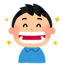 f:id:salarytan:20190406065154p:plain