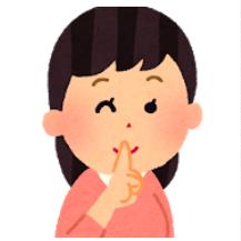 f:id:salarytan:20190414085137p:plain