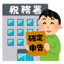 f:id:salarytan:20190414090706p:plain