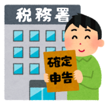 f:id:salarytan:20190428061857p:plain