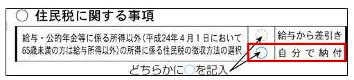 f:id:salarytan:20190428075823p:plain