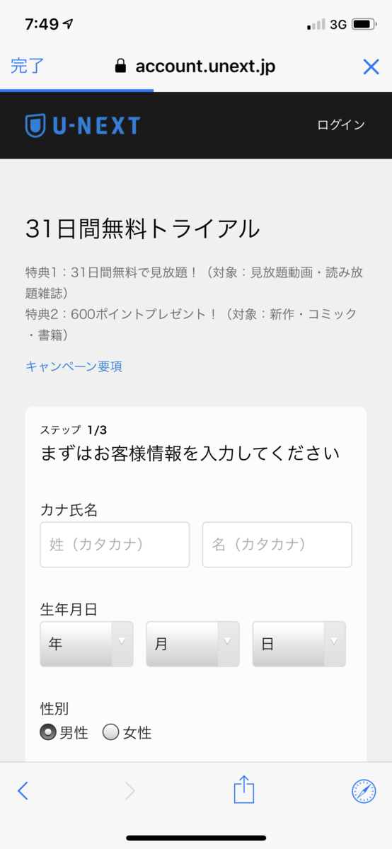 f:id:salarytan:20190501104202p:plain