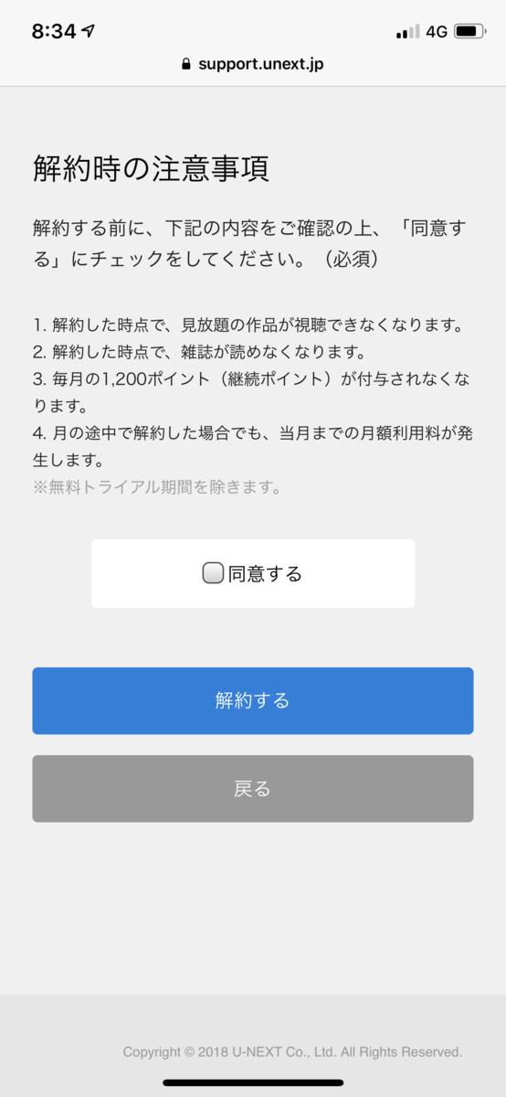 f:id:salarytan:20190501110312p:plain