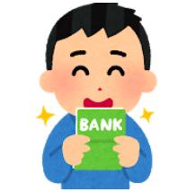 f:id:salarytan:20190506084512p:plain
