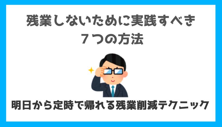 f:id:salarytan:20190508074911p:plain