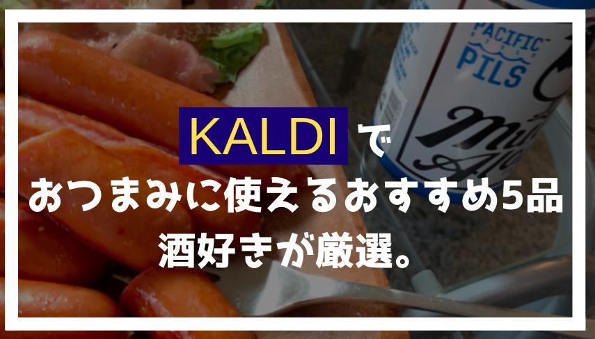 f:id:salarytan:20190521233553p:plain