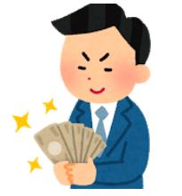 f:id:salarytan:20190526070016p:plain