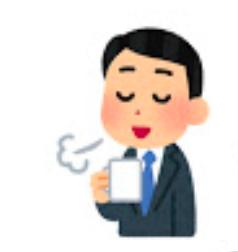 f:id:salarytan:20190603212511p:plain