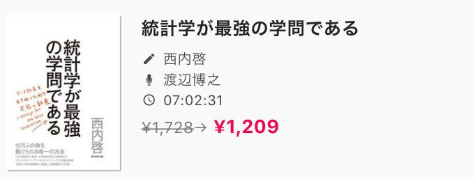 f:id:salarytan:20190622062910p:plain