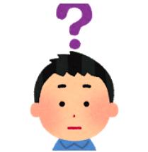 f:id:salarytan:20190629064856p:plain