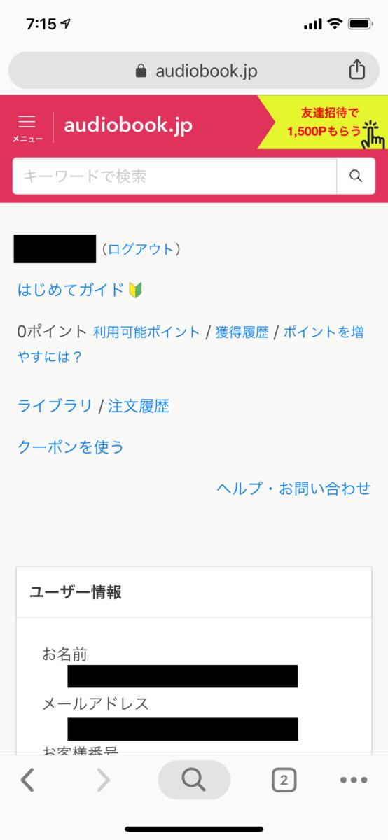 f:id:salarytan:20190706073014p:plain