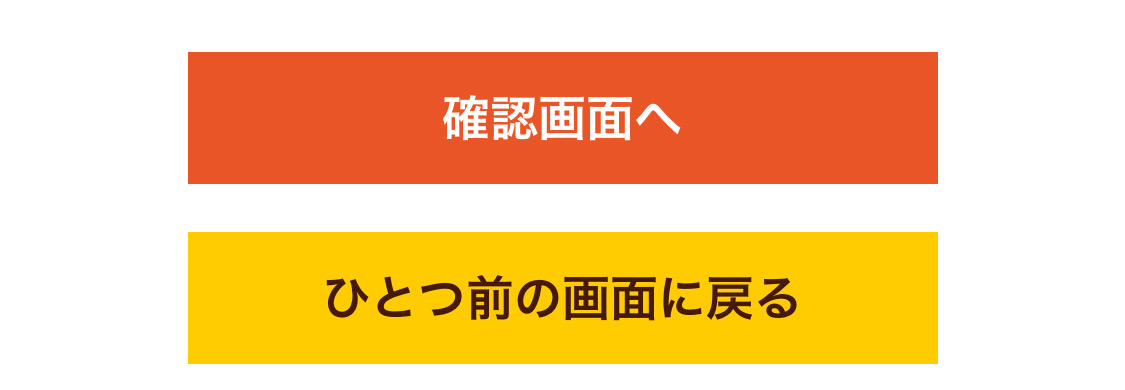 f:id:salarytan:20190804080136j:plain