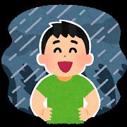f:id:salarytan:20190924071538p:plain
