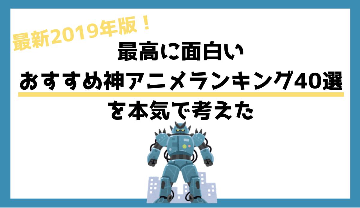 f:id:salarytan:20191210205227p:plain