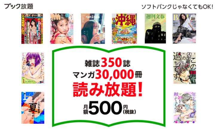 f:id:salarytan:20200323203916p:plain