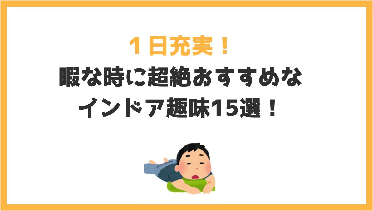 f:id:salarytan:20200404213720p:plain