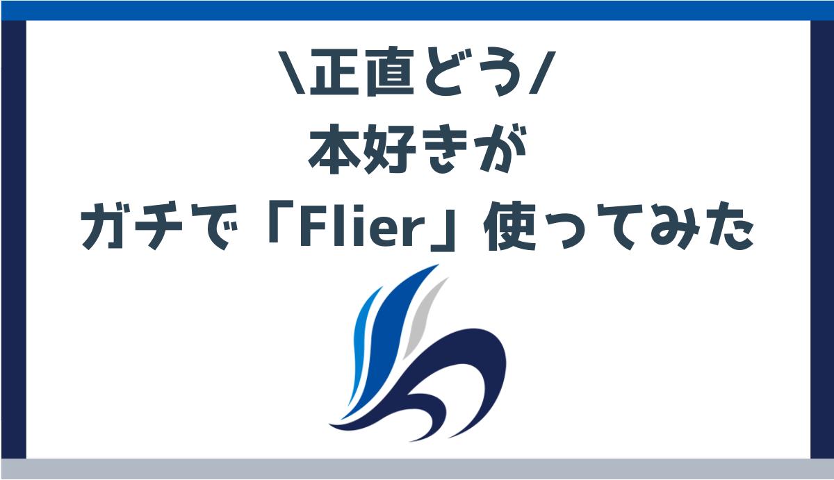 f:id:salarytan:20200413205439p:plain