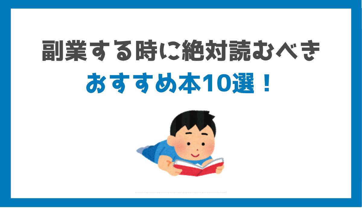 f:id:salarytan:20200418104649p:plain