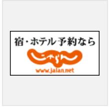 f:id:salesconsultant:20171223221433p:plain