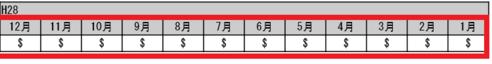 f:id:salesconsultant:20180120091709p:plain