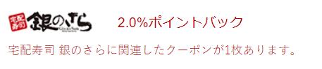 f:id:salesconsultant:20180509163238p:plain