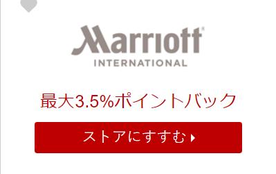 f:id:salesconsultant:20180525130528p:plain