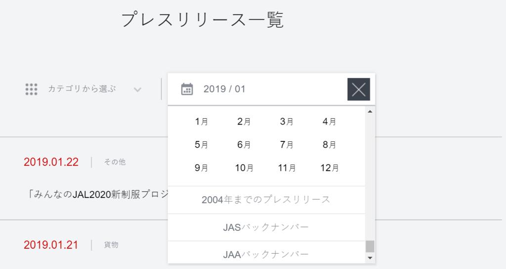 f:id:salesconsultant:20190122140235p:plain