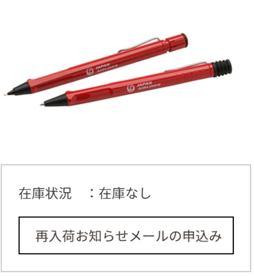 f:id:salesconsultant:20190217175423p:plain