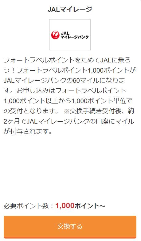 f:id:salesconsultant:20200116210552p:plain
