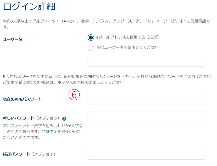 f:id:salesconsultant:20200225155517p:plain