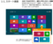 Windows 8 Pro  [ダウンロード版](salesoftjp.com)