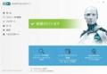 イーセット スマート セキュリティ 9.0 プロダクトキー(salesoftjp.com)