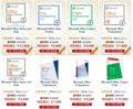 Microsoft Office(salesoftjp.com)