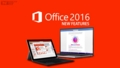 Microsoft Office Professional Plus 2016(http://www.salesoftjp.com/office-professional-plus-2016.