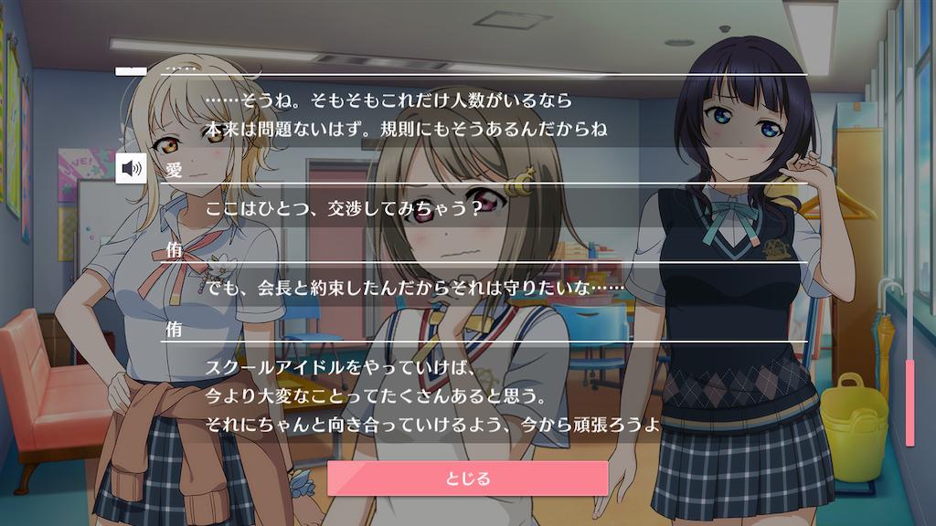 f:id:salikocodegeass00:20210103185628p:image