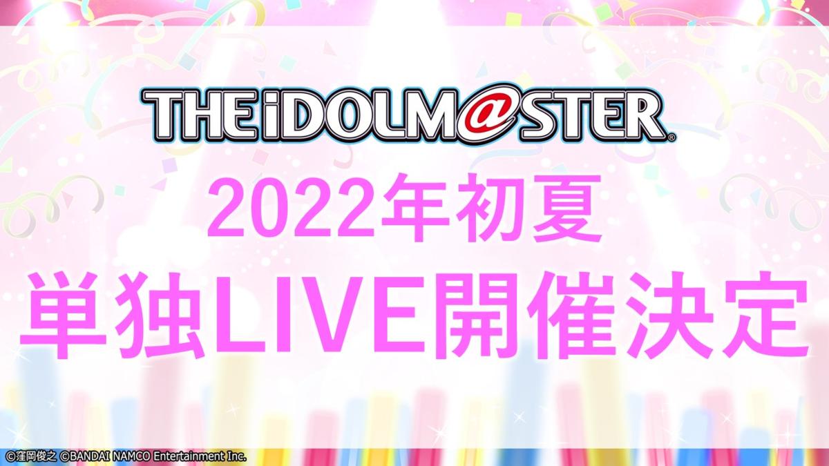 f:id:salikocodegeass00:20210921145211p:plain