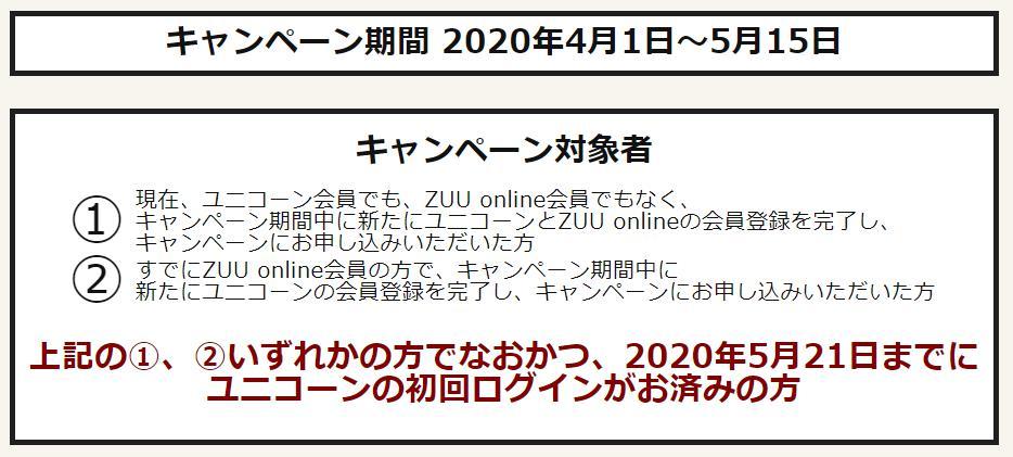 f:id:sallowsl:20200408170322j:plain