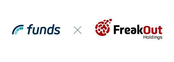 Funds ファンズ フリークアウト 提携