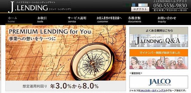 J.LENDING