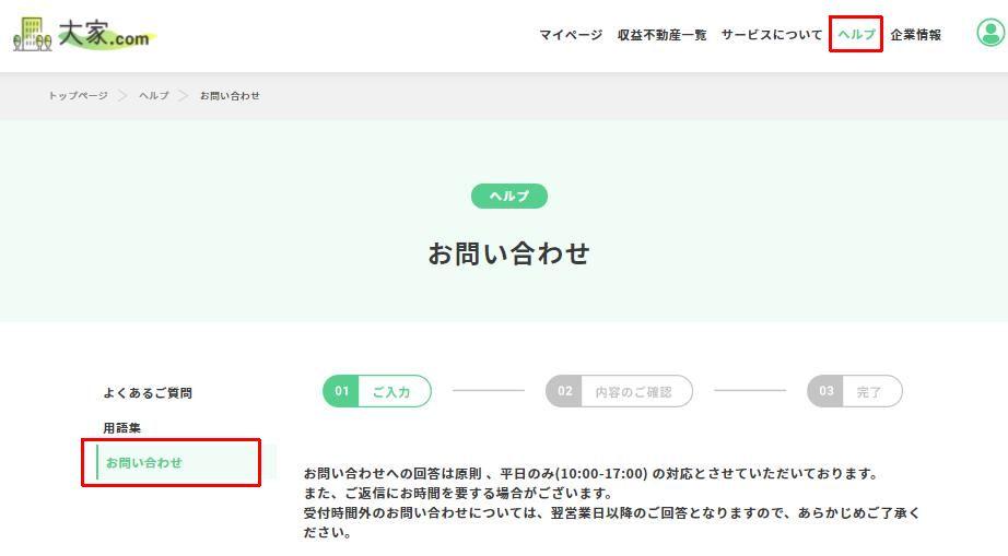 大家.com
