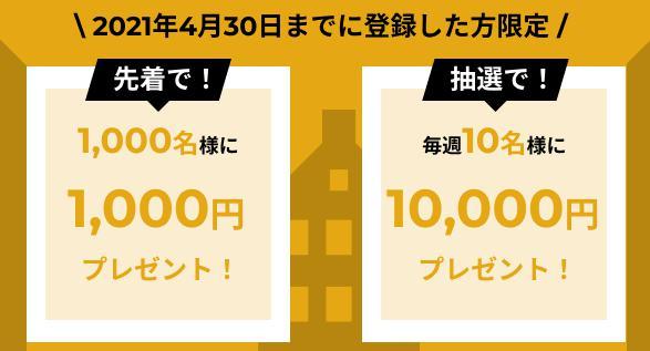 五黄ファンド