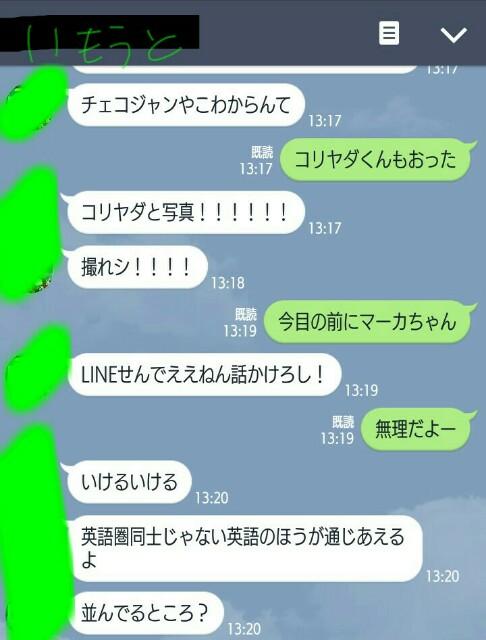f:id:sally-kanokano:20170226161955j:image