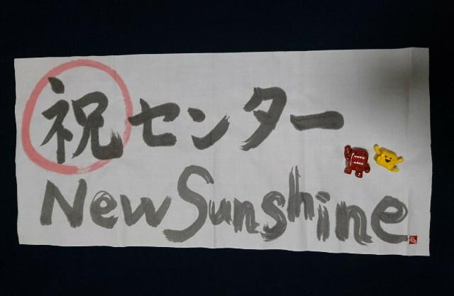 f:id:sally-kanokano:20171219213337j:image