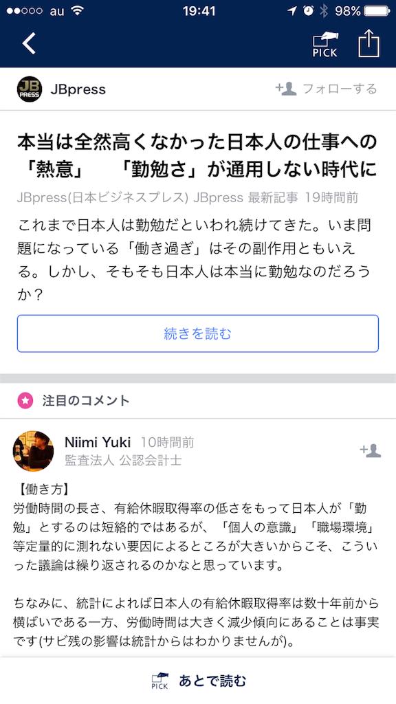 f:id:sally-no-kimochi:20170208200658p:image