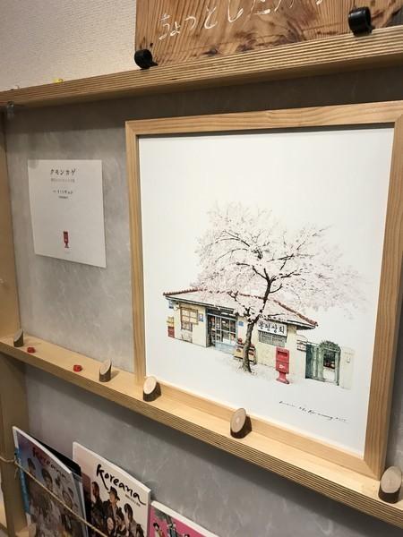 店内写真 クモンカゲ